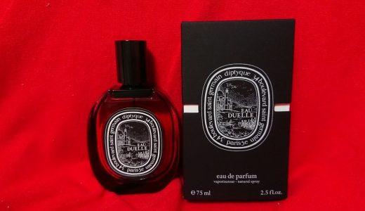 ディプティック オーデュエル オードパルファン 乳香&バニラが香るユニセックスで使えるカッコイイ香水(レビューブログ)