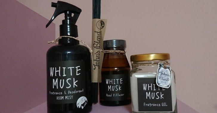 今回購入したジョンズブレンドのホワイトムスクの芳香剤
