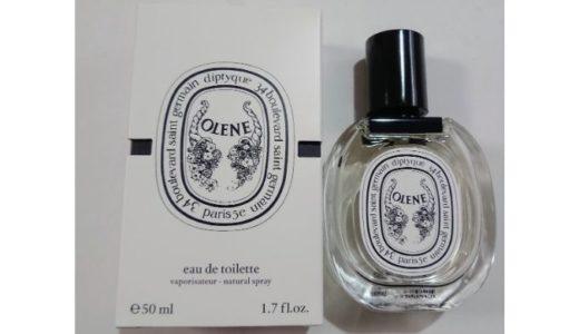 ディプティック オレーヌの香りは凛とした爽やかフローラル(レビューブログ)